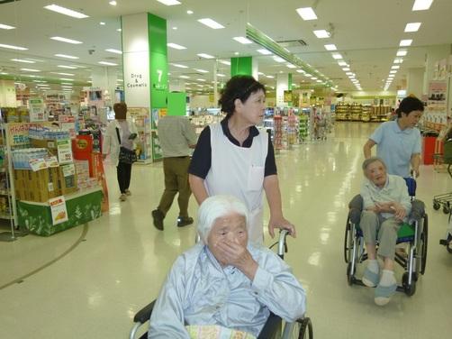 okaimono01.JPG