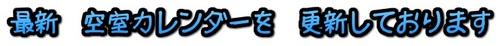 cooltext178640841670667.jpg